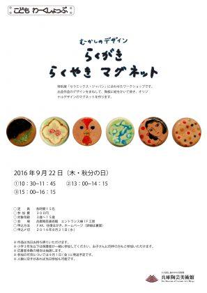 2803_mukashi-no-design